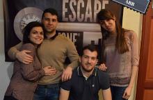 Escape Zone Plovdiv Otbor ABB
